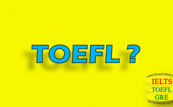 تافل TOEFL چیست