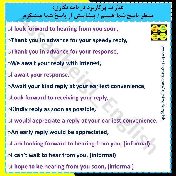 منتظر پاسخ شما هستم