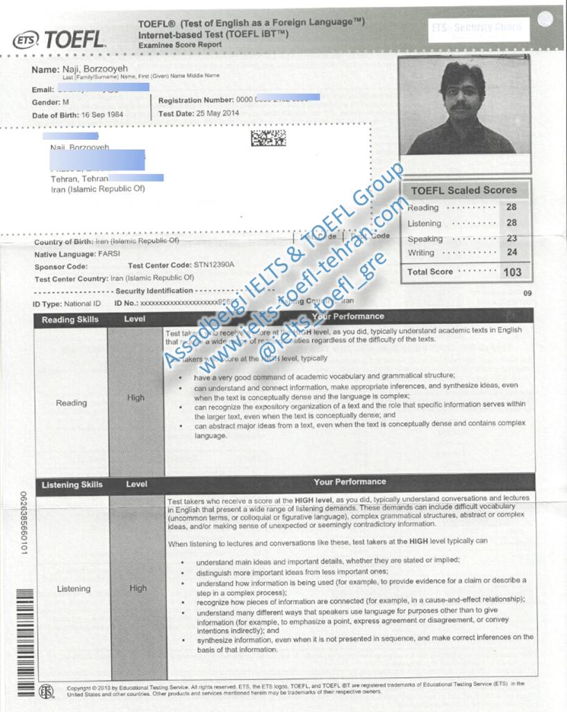 کارنامه تافل با نمره 103