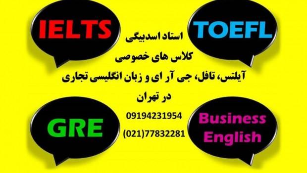 کانال+تلگرام+یادگیری+انگلیسی